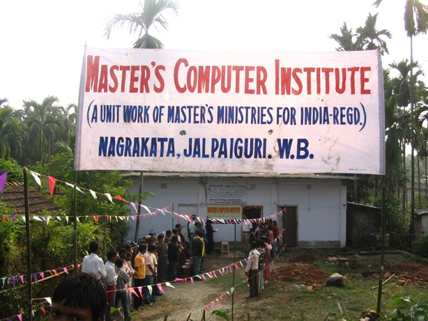 India_Computer_Training_Center