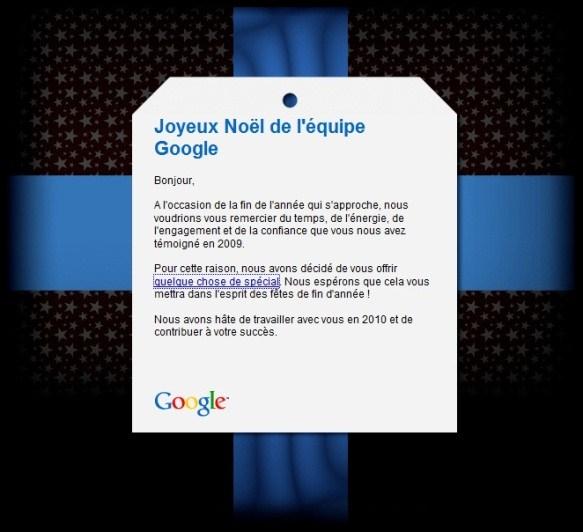 joyeux_noel_equipe_google