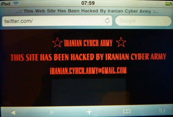 twitter_hacked_army_iran