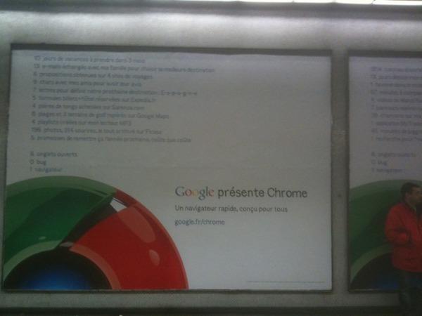 Chrome_metro_paris_auber