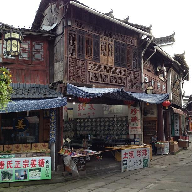 Chine Huangshan Tunxi