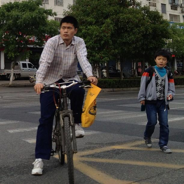 Chine Huangshan
