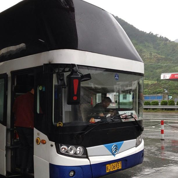 Chine Bus to Shanghai