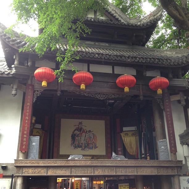Chengdu, Sichuan