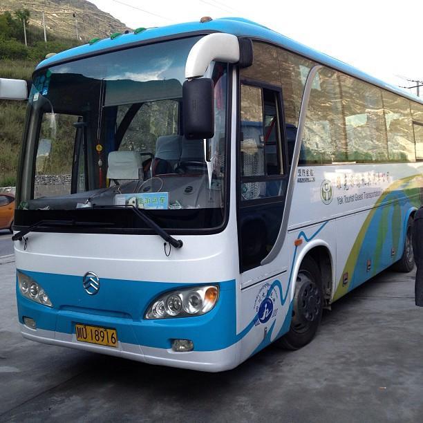Sichuan Nord