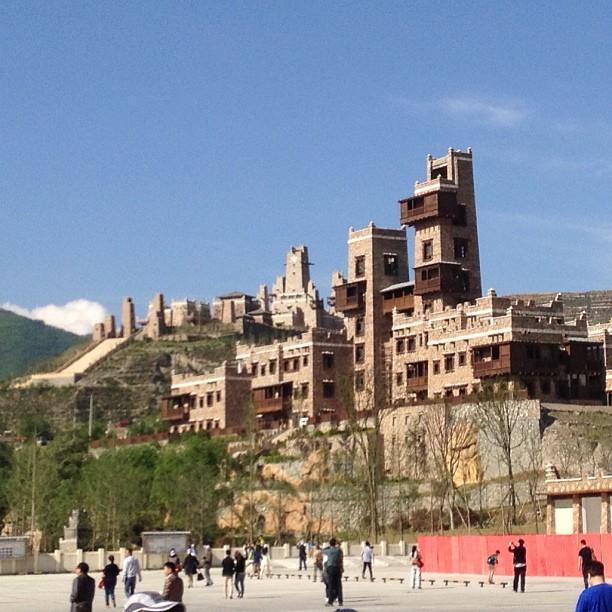 Sichuan Nord Qiang