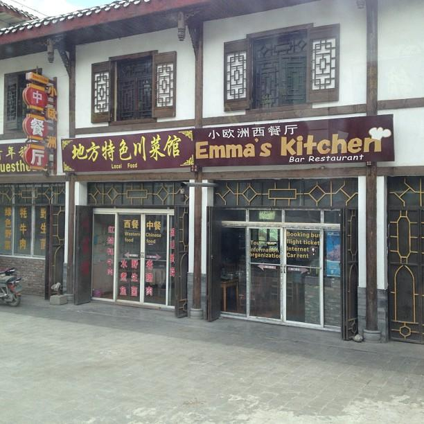 Sichuan Nord Songpan Emmas kitchen