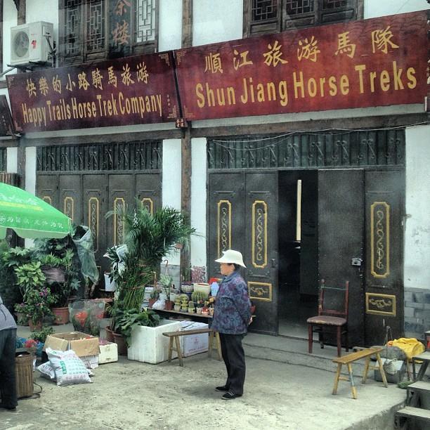 Sichuan Nord Songpan