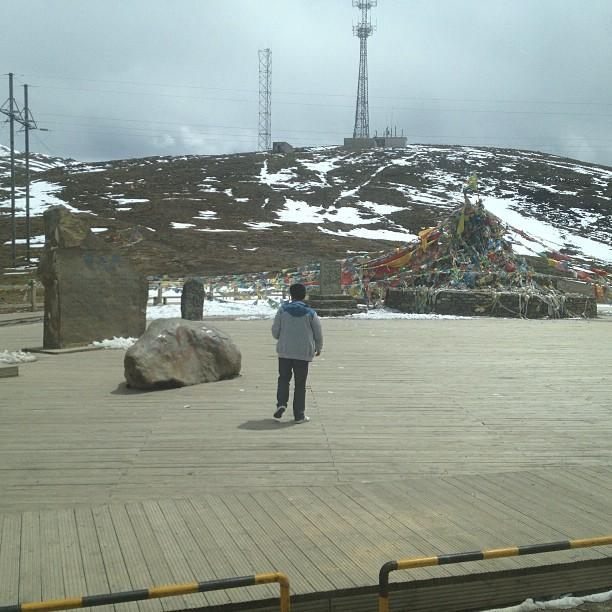 Sichuan Nord Snow Ridge