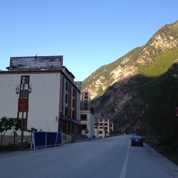 2013-05 Chine Sichuan