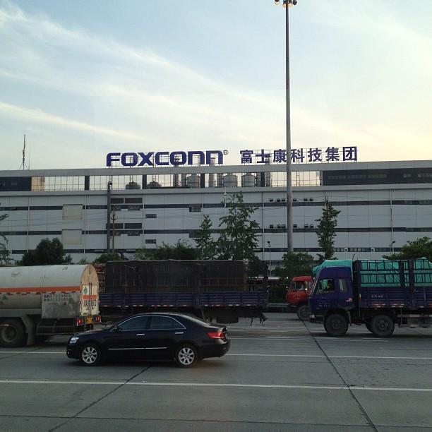 Chengdu Foxconn