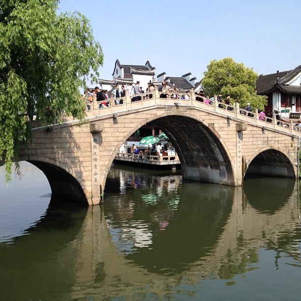 Chine Shanghai