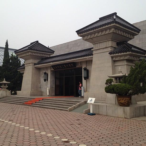2013-05 Chine Terracotta Army Xi'an