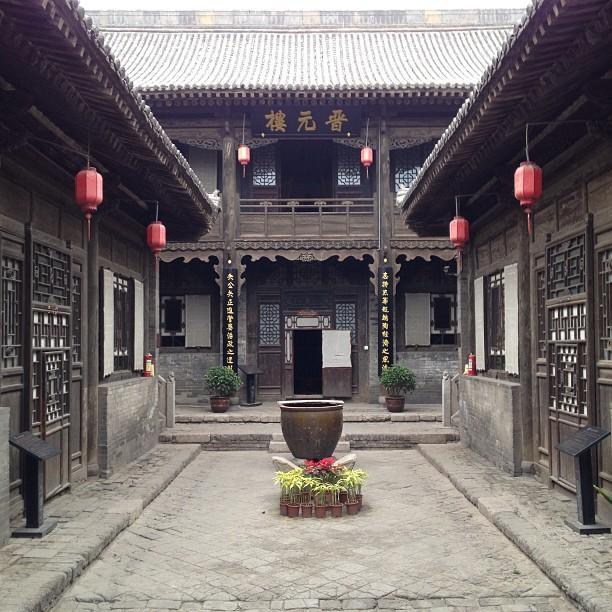 Chine Pingyao