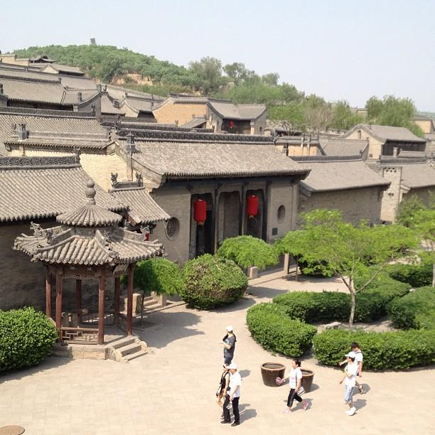 Chine Residence Famille Wang