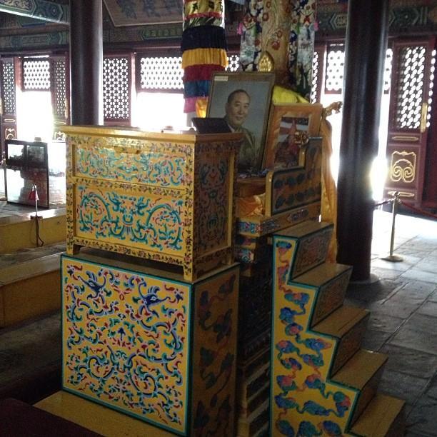 Chine Pékin