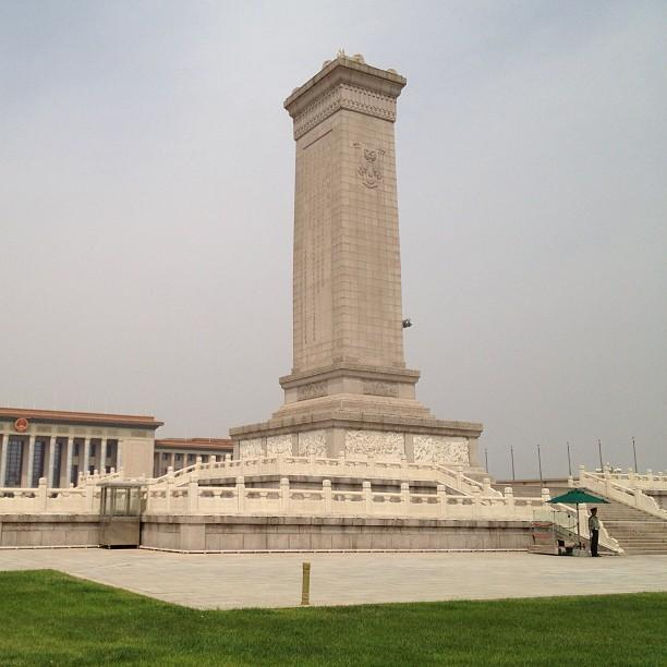 Pékin Place Tian Anmen