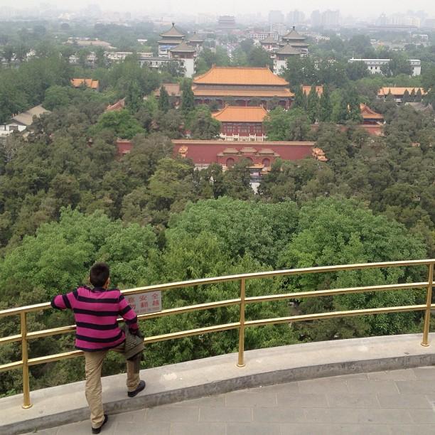 Pékin colline du Charbon