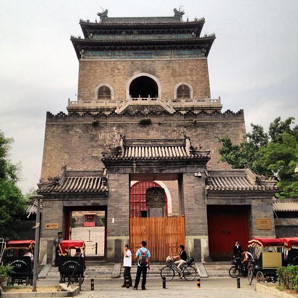 Pékin Tour de la Cloche