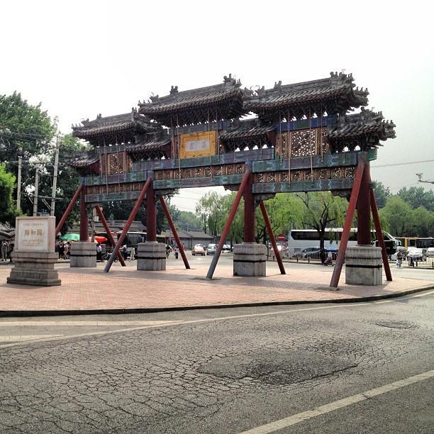 2013-05 Chine Pékin