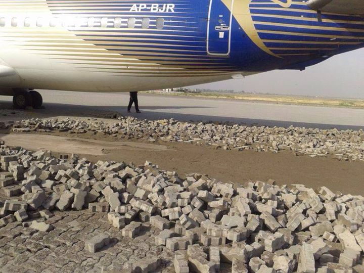 sharheen airline ap-bjr pakistan