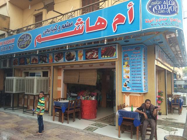 2014-11-13 Egypte Restaurant Souk