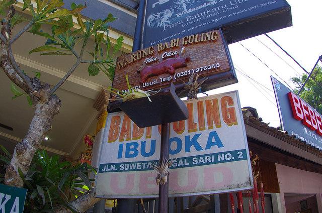 2015-05-14 Bali Ubud Ibu Oka