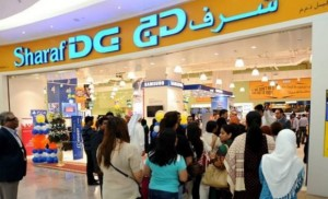 Quel différence de prix à Abu Dhabi pour acheter son smartphone ?