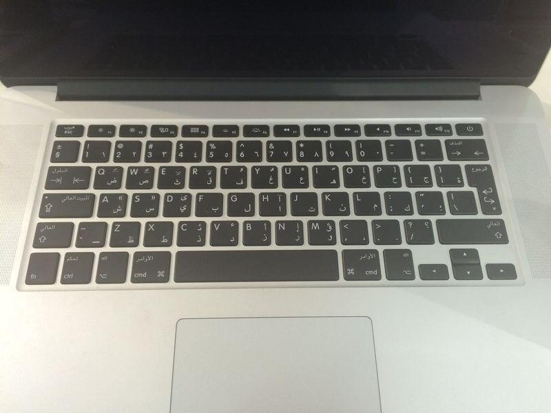 macbook pro avec le clavier arabe