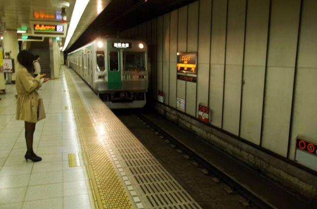 Visiter japon 10 jours | Trouver des idées pour voyager en Asie