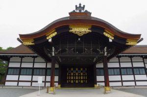 Japon – Jour 10 : Kyoto Centre : Palais Imperial et Nijo-jo