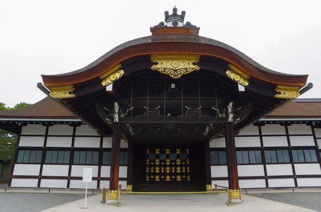 Japon - Kyoto