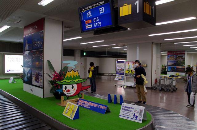 Japon - Jour 2 - Arrivée à Kumamoto 01