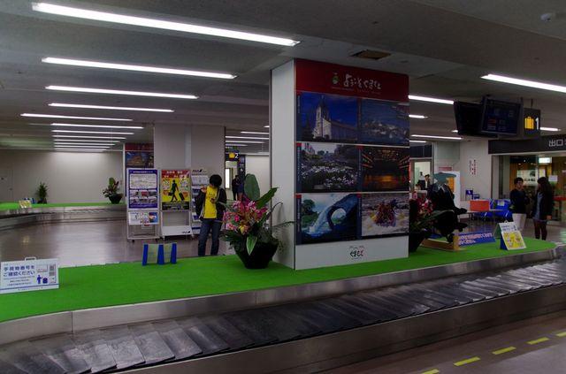 Japon - Jour 2 - Arrivée à Kumamoto 02