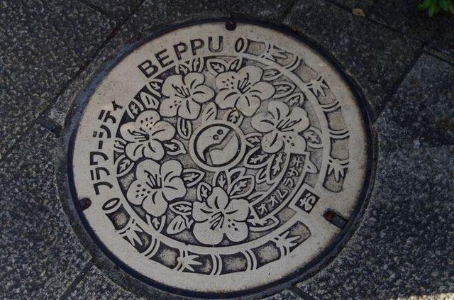 Japon - Beppu Enfers Jigoku