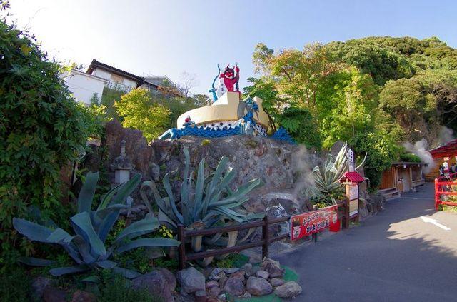 Japon - Beppu Enfers Kamado Jigoku