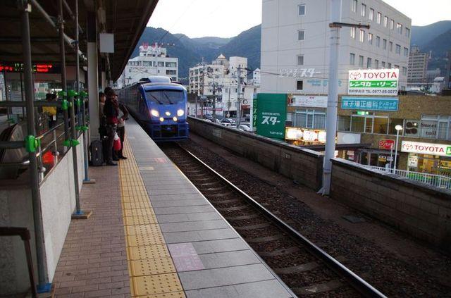 Japon - Beppu Gare