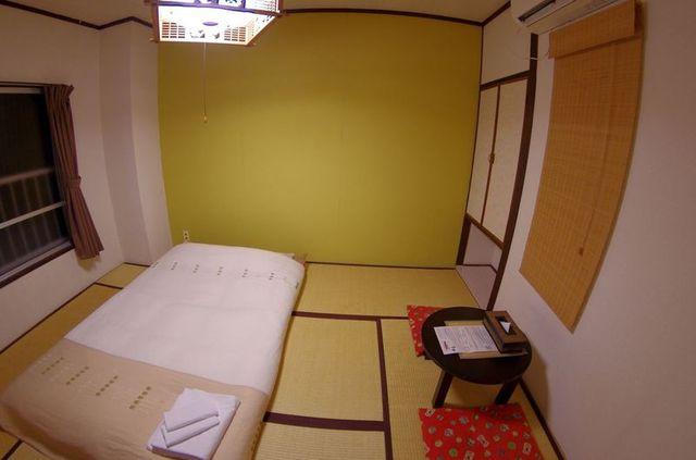 Japon - Hiroshima Auberge de jeunesse