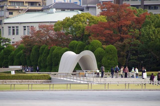 Japon - Hiroshima Peace Memorial