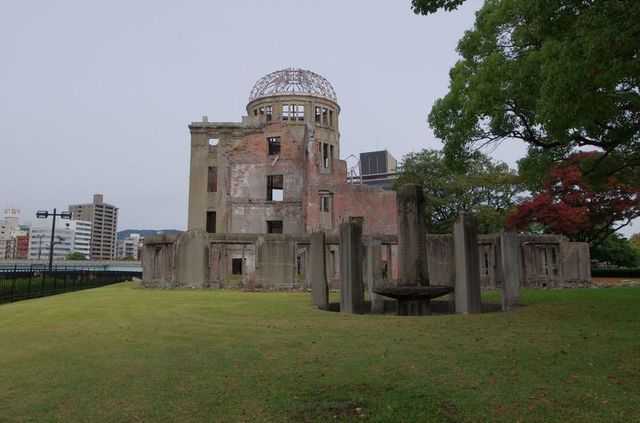Japon - Hiroshima Dôme Genbaku