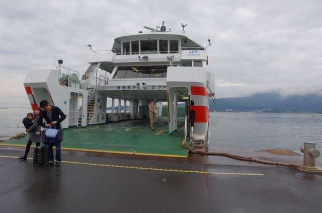 Japon - Miyajima Ferry