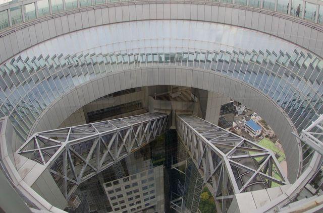 Japon - Osaka Umeda Sky Building