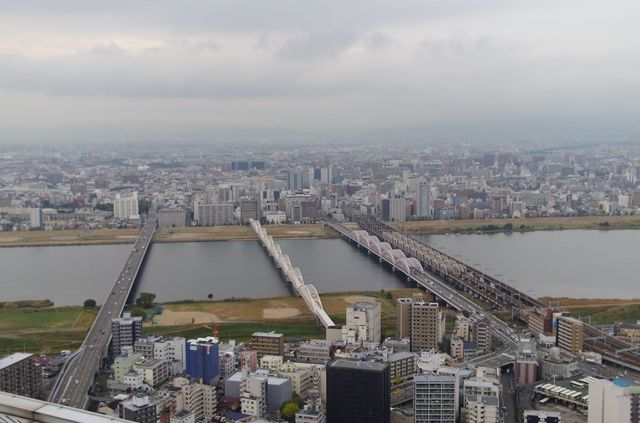 Japon - Osaka View From the Umeda Sky Building