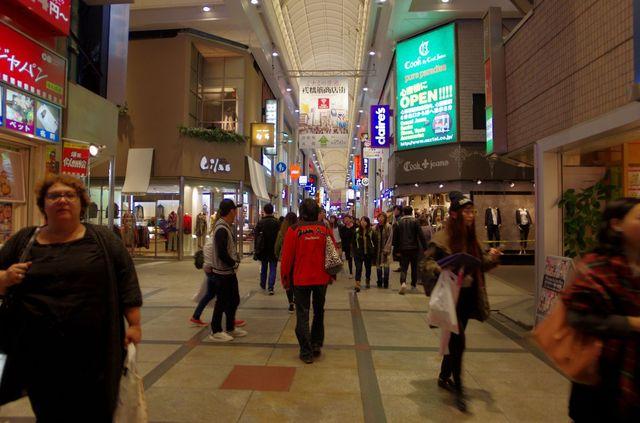 Japon - Osaka Ebizu Bashi