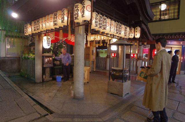 Japon - Osaka temple Hozen-Ji