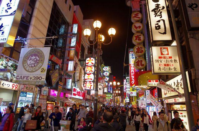 Japon - Osaka Dotombori