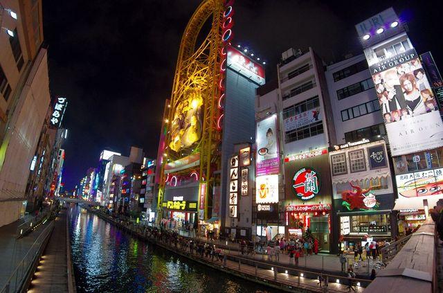 Japon - Osaka Sennichimae Dotombori Gawa Glico