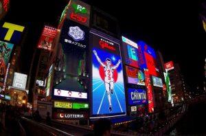 Japon – Jour 5 : Himeji et Osaka