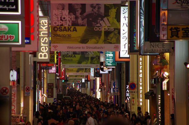 Japon - Osaka Shinsaibashi