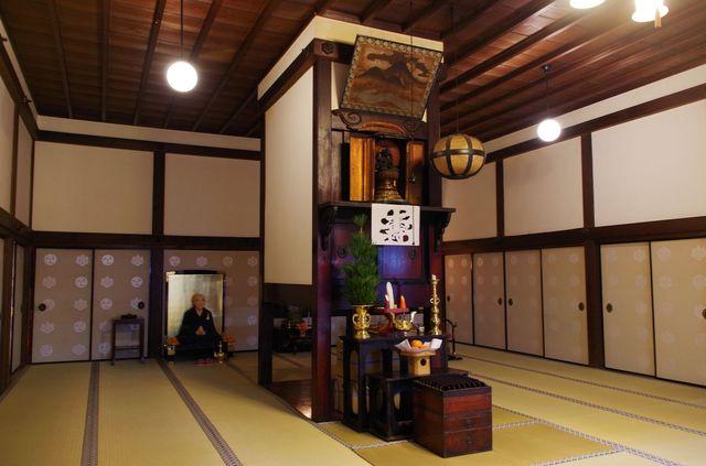 Japon - Koyasan Kongobuji